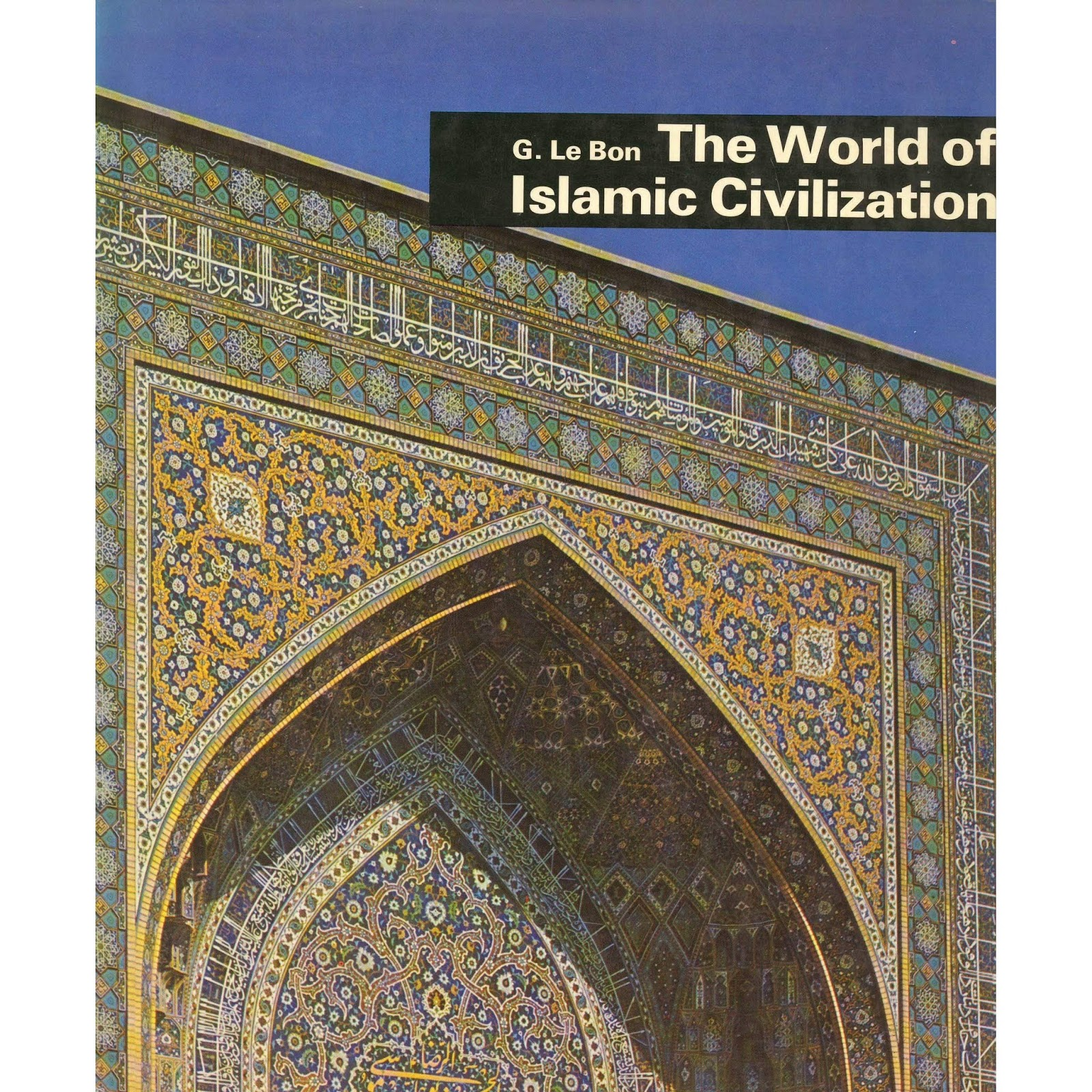 the world of islamic civilization_cover